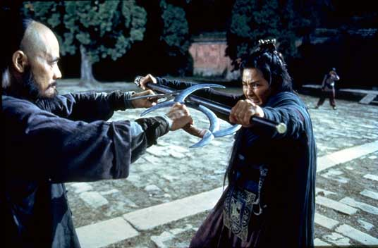 crouching tiger hidden dragon essays Film analysis- crouching tiger hidden dragon – ang lee order description develops a thesis, presents an interpretation and develops that throughout the paper.